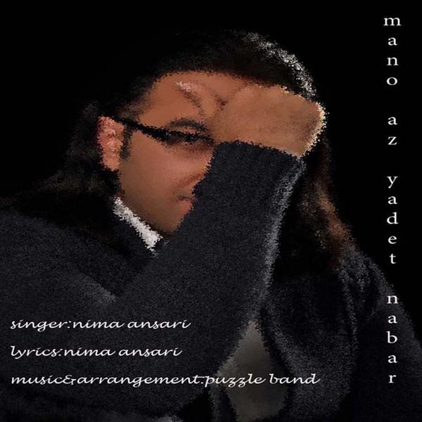Nima-Ansari---Mano-Az-Yadet-Nabar