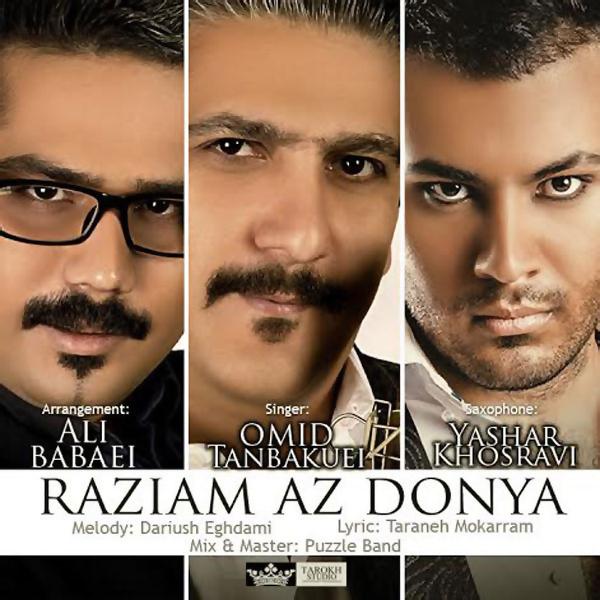Omid-Tanbakuei-Raziyam-Az-Donya