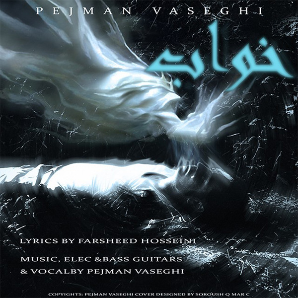 Pejman-Vaseghi---Khaab
