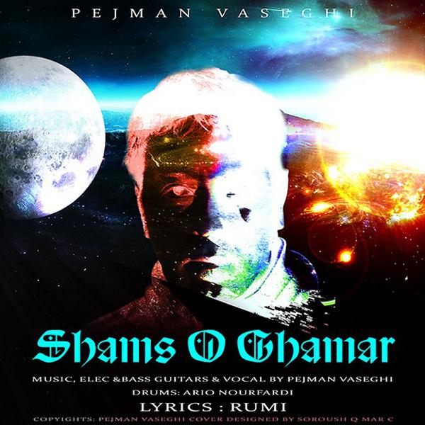 Pejman-Vaseghi---Shamso-Ghamar