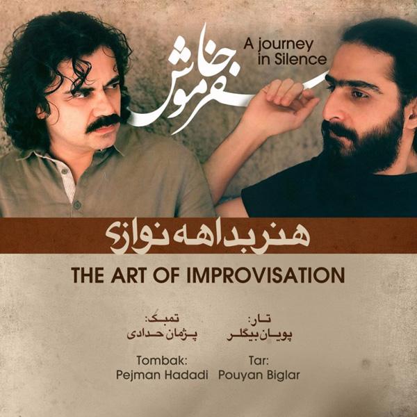 Pouyan-Biglar-Pejman-Hadadi---Safare-Khamoosh