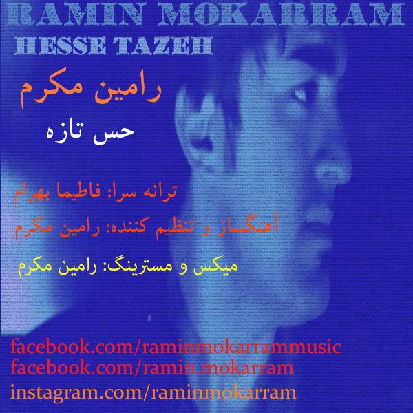 Ramin-Mokarram---Hesse-Tazeh