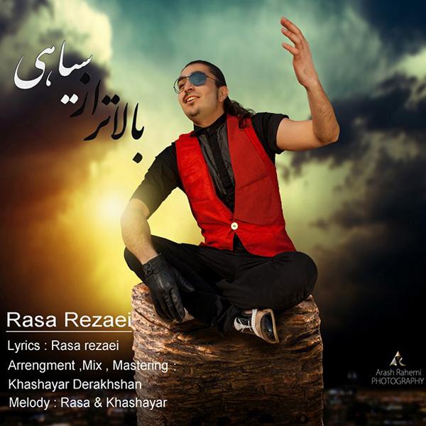 Rasa-Rezaie---Balatar-Az-Siahi