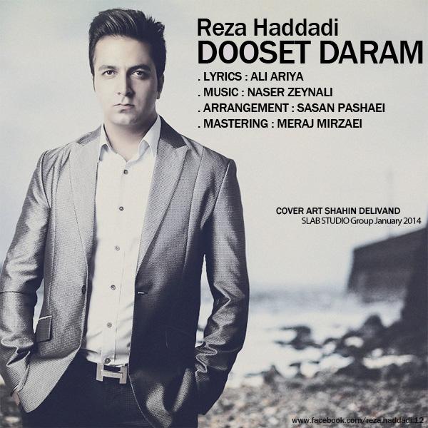 Reza-Haddadi---Dooset-Daram