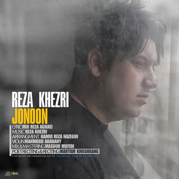 Reza Khezri - Jonoon