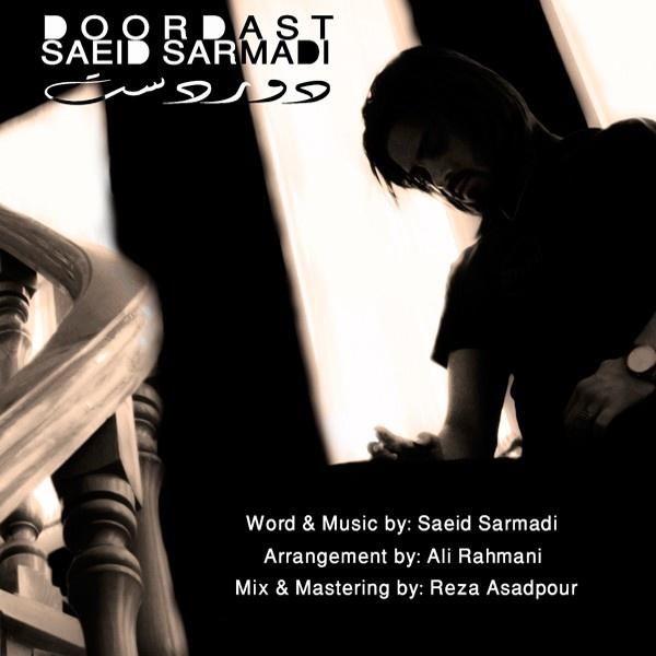 Saied-Sarmadi-Door-Dast