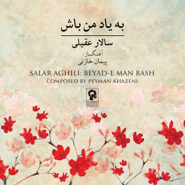 Salar-Aghili-Be-Yade-Man-Bash-f