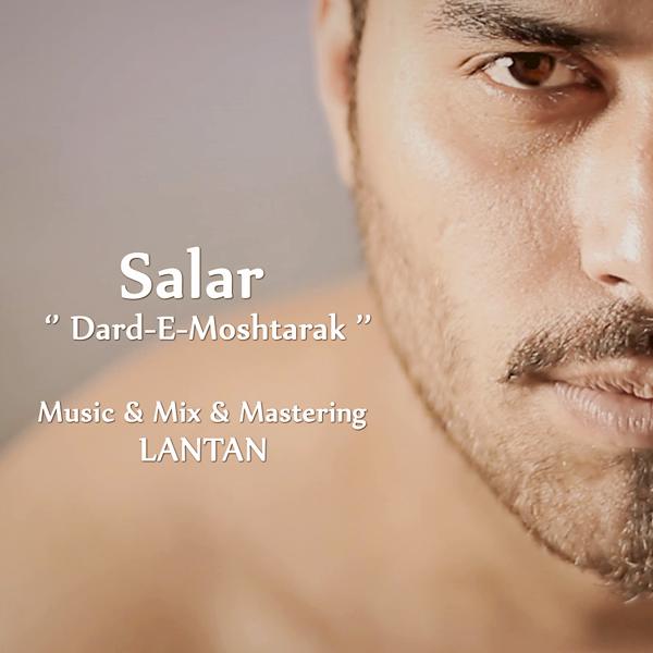 Salar-Darde-Moshtarak-f