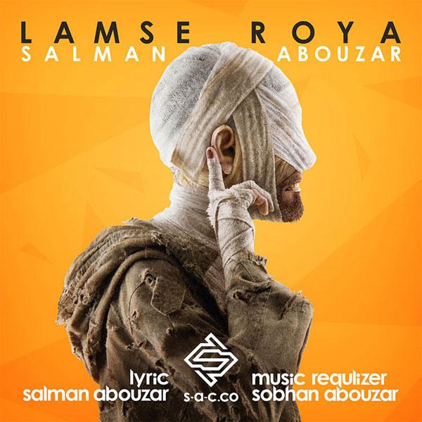 Salman-Abouzar-Lamse-Roya