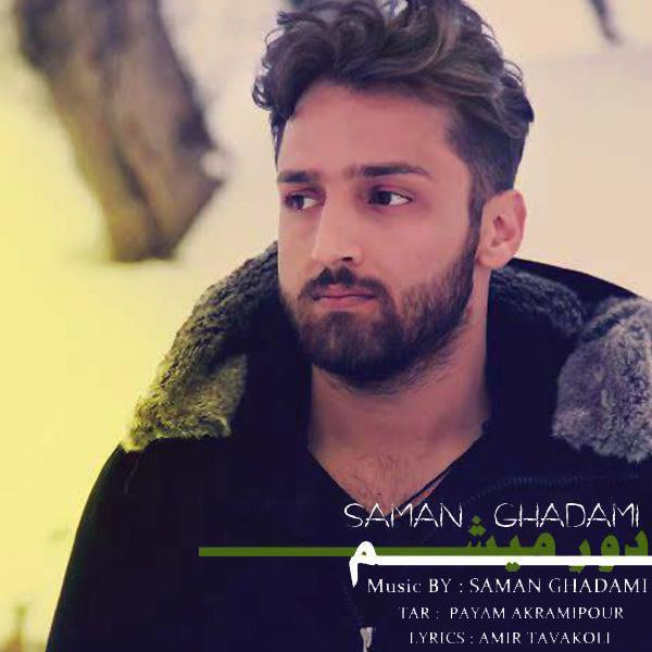 Saman-Ghadami---Door-Misham