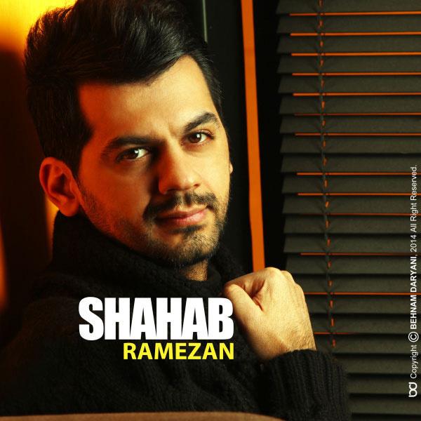 Shahab-Ramezan---Avalin-Labkhand-f