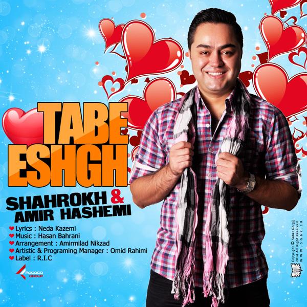 Shahrokh-Amir-Hashemi---Tabe-Eshgh