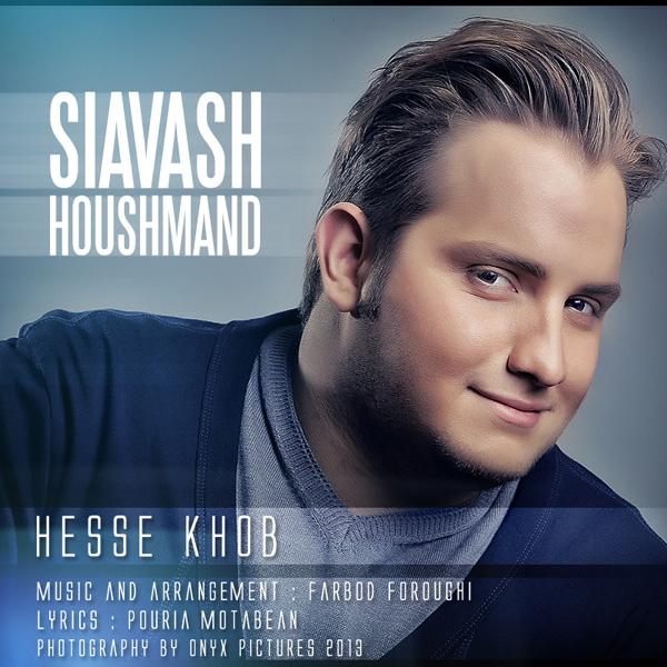 Siavash-Houshmand---Hesse-Khob