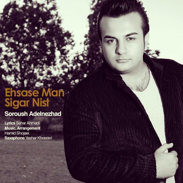 Soroush-Adelnezhad-Ehsase-Man-Sigar-Nist