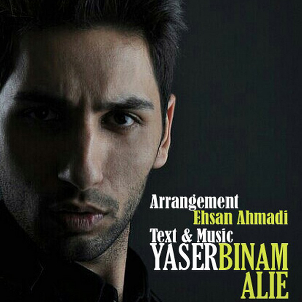 Yaser-Binam---Aaliye