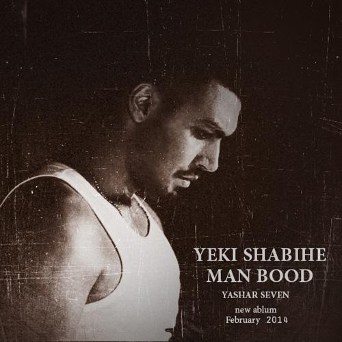 Yashar Seven - Tahe Khat