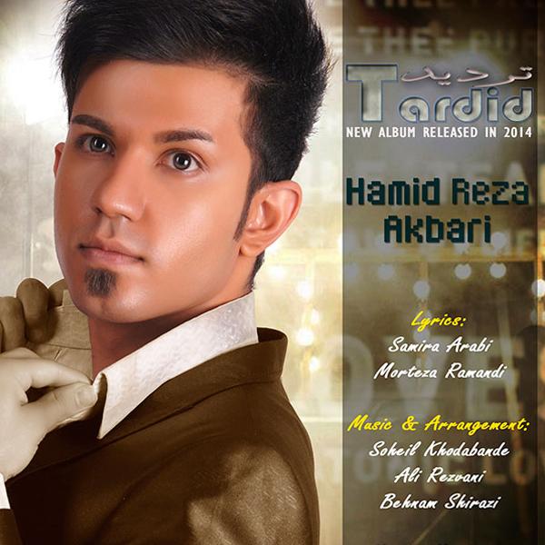 hamid-reza-akbari-tardid-f