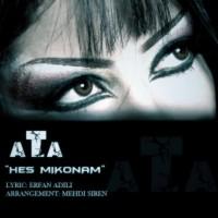Aata - Hes Mikonam
