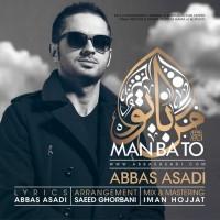 Abbas-Asadi-Man-Ba-To