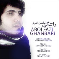 Abolfazl-Ghanbari---Deltangi