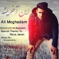 Ali-Moghadam---In-Akharishe