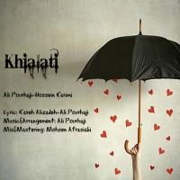 Ali-Pourhaji-Hossein-Karimi---Khialati