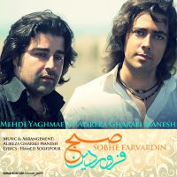 Alireza-Gharaei-Manesh-Mehdi-Yaghmaei-Sobhe-Farvardin