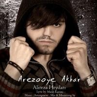 Alireza-Heydari---Arezooye-Akhar