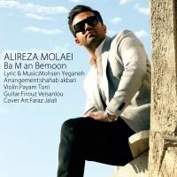 Alireza-Molaei---Ba-Man-Bemoon