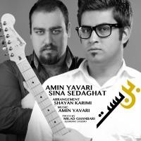Amin-Yavari-Sina-Sedaghat-Bonbast