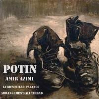 Amir-Azimi-Potin