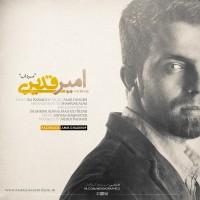Amir-Ghadiri---Mordab