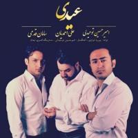 Amir-Hossein-Tohidli-Saman-Ghadami-Ali-Ahmadian-Eydi