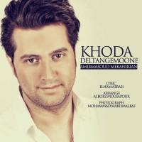 Amir-Masoud-Mekanikian---Khoda-Deltangemoone