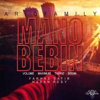 Ario-Family---Mano-Bebin