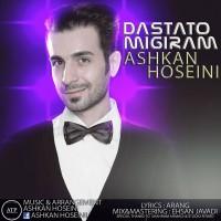 Ashkan-Hosseini---Dastato-Migiram