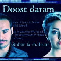 Bahar & Shahriar - Dooset Daram Cover