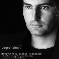 Bahman-Vatankhah---Vabasteh
