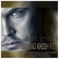 Davood-Servati---Delamo-Khosh-Kon
