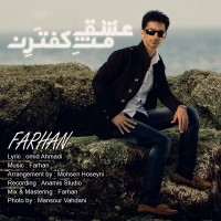 Farhan-Eshgh-Mese-Kaftaren