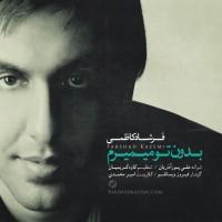 Farshad-Kazemi-Bedoone-To-Mimiram
