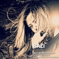 Ghazal-Bazi