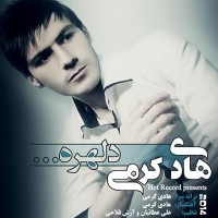Hadi-Karami-Delhoreh