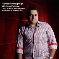 Hamed-Mohaghegh---Mikham-Dobare