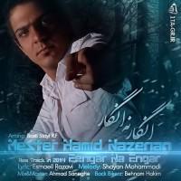 Hamid-Nazerian---Engar-Na-Engar