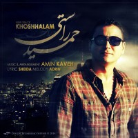 Hamid-Rasti---Khoshhalam