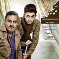 Hamid Reza Khojandi_Reza Hajjar - Hichki Nemidooneh
