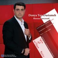 Hassan-Daryazad-Donya-Too-Dastameh