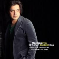 Hooman-Amini---Yenafar-Shabihe-Man