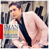 Iman-Ebrahimi---Aramesh